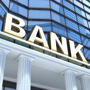 Банки Каргата