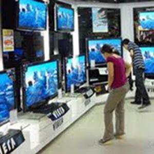 Магазины электроники Каргата