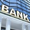 Банки в Каргате