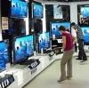 Магазины электроники в Каргате