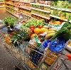 Магазины продуктов в Каргате
